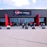 MCH Arena Herning